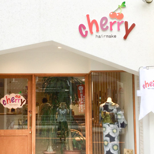 hair make cherry